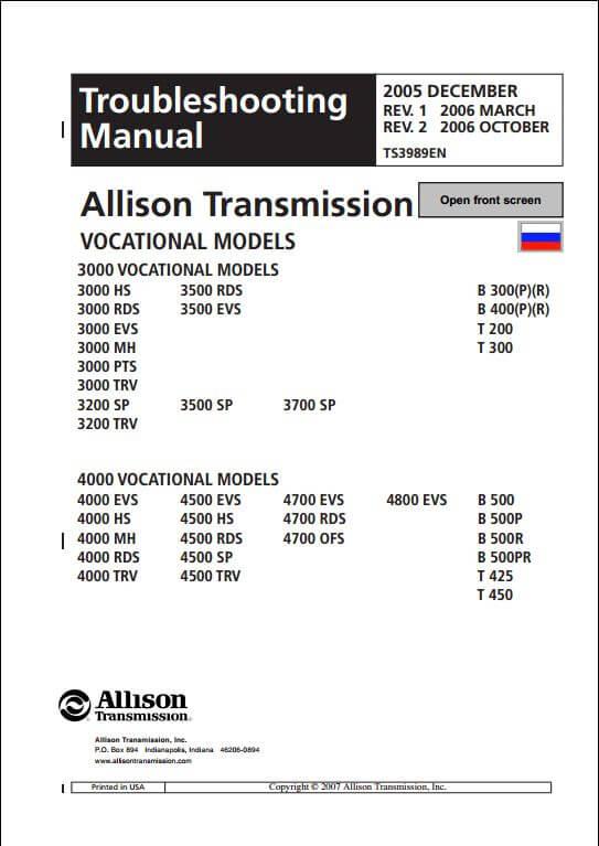 allison transmissions ts3989en engine repair manual a