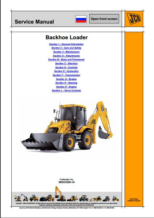 jcb 3c 3cx 4cx backhoe loader service repair manual a. Black Bedroom Furniture Sets. Home Design Ideas