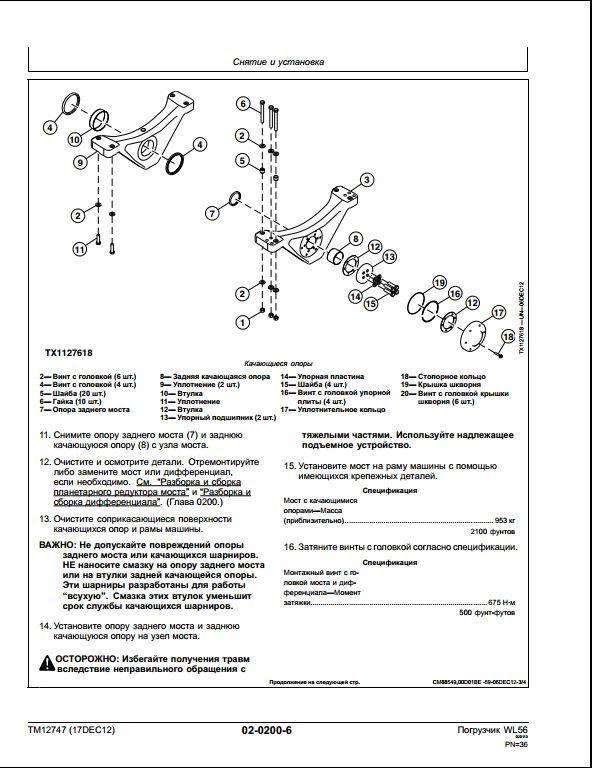 Charming John Deere 112 Wiring Diagram Ideas Electrical Circuit – Jd 4020 Wiring Schematic