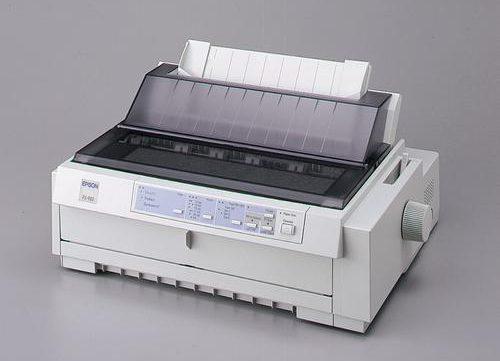 1996 epson fx 980 impact serial dot matrix printer service repair rh arepairmanual com dot matrix printer service manual pdf epson dot matrix printer service manual