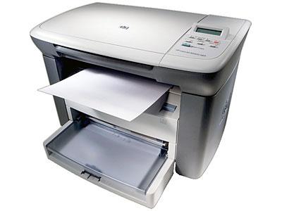 2006 hp laserjet m1005 mfp printer service repair workshop manual rh arepairmanual com hp laserjet m1005 multifunction printer manual hp laserjet m1005 mfp printer manual pdf